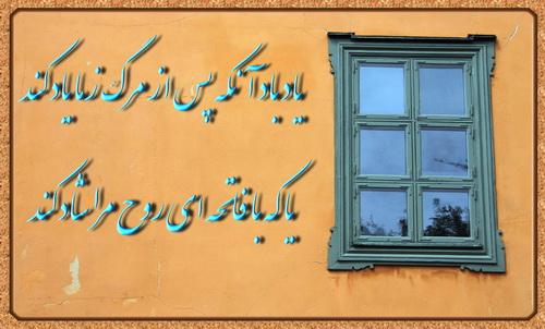 Image result for دعا برای میت